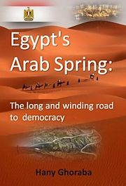 Egypt Arab Spring by Hany Ghoraba