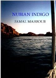 Nubian Indigo the novel