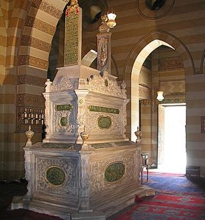 Tomb of Bambah Qadin, mother of Abbas I Pasha